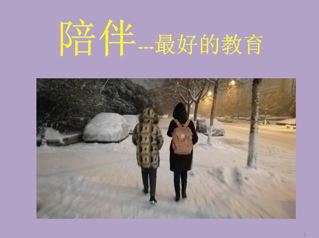 北大保送生赵心浩分享会整理