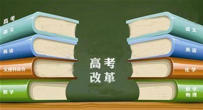 2018年高考语文新变化