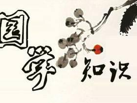 2018年濮阳市油田中小学生阅读知识竞赛及模拟试题