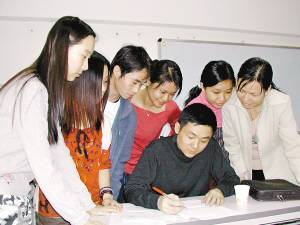 合作争先与高效课堂