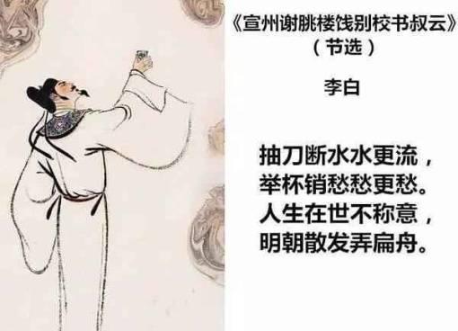 一个小学生把古诗词改成白话文, 太有才了!