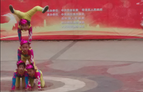 柔术,东北庄杂技